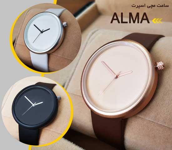 ساعت مچی اسپرت مدل ALMA